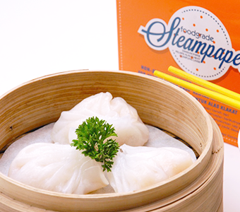How to Take Care of Dimsum Steamer